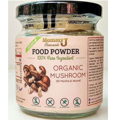 Organic  Musshroom Powder.png
