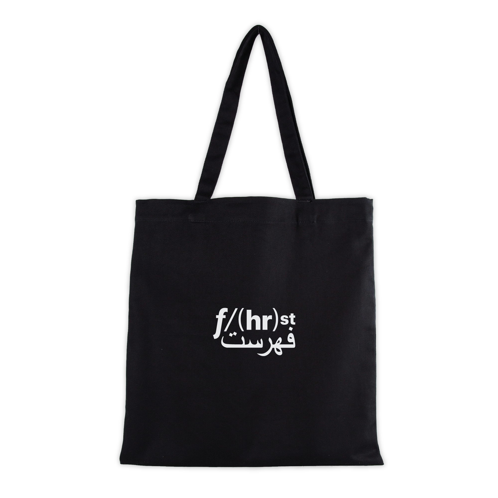 FHRST-B-Tote-Bag.png