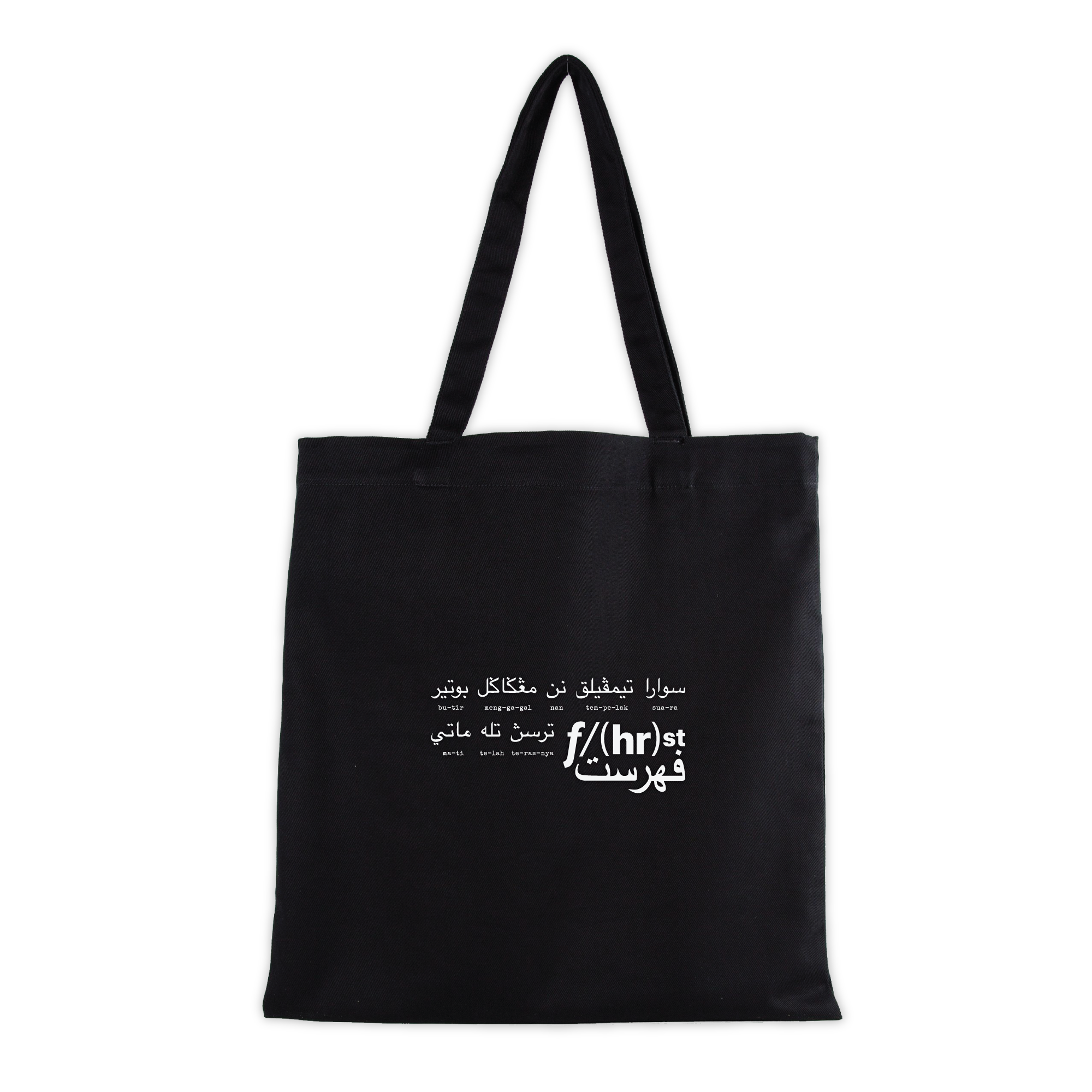 FHRST-A-Tote-Bag.png
