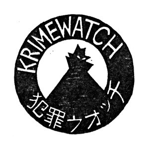 krimewatch-st.jpg