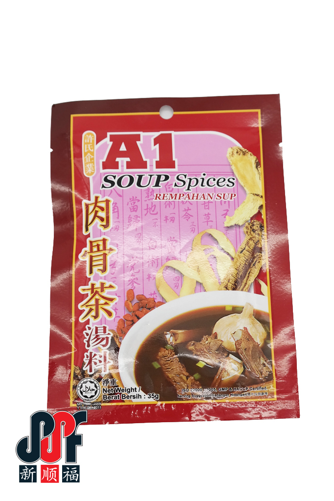A1-Soup-Spices-(35g).jpg