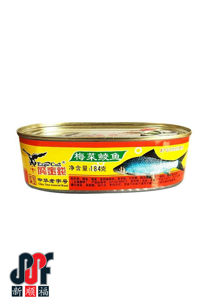 Eagle-Coin-Fried-Dace-with-Preserved-Vegetable-(184g).jpg