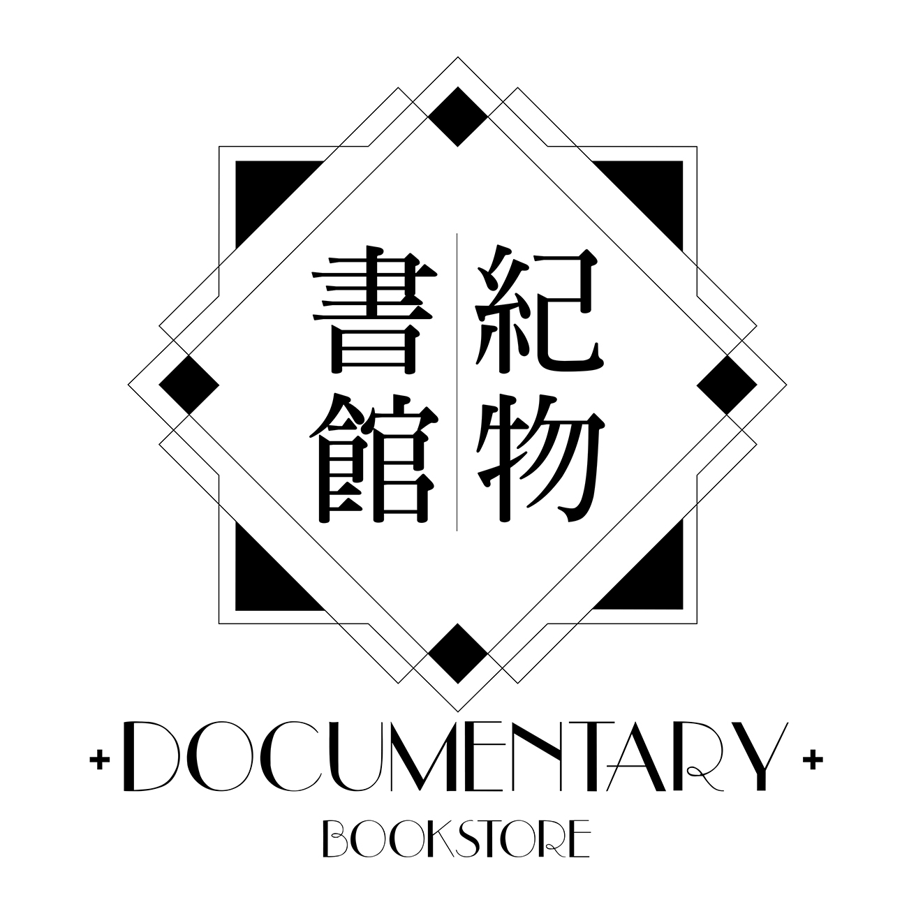紀物書館+DOCUMENTARY+Bookstore