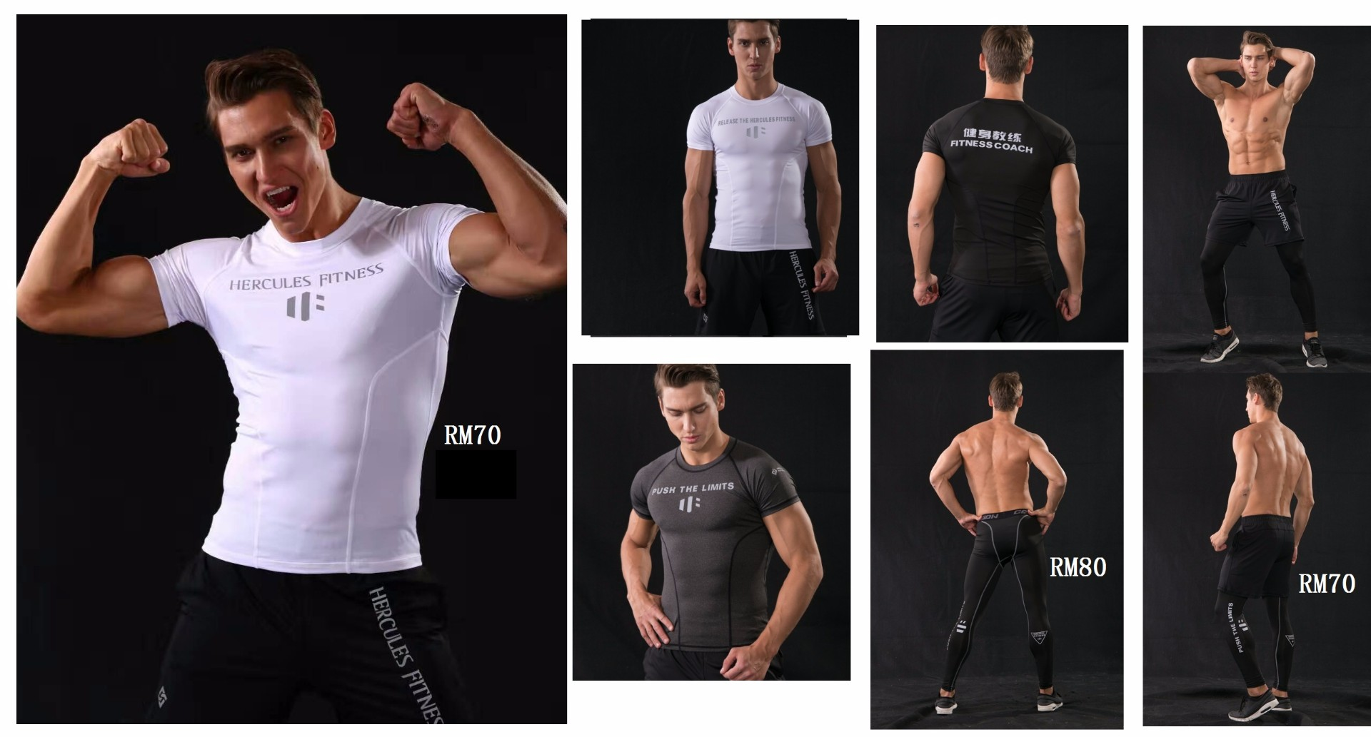 Hercules Fitness Collection
