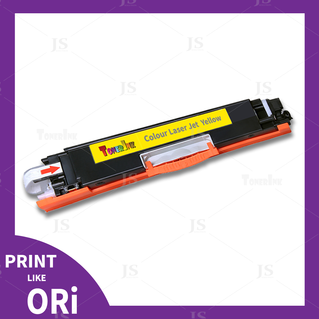 HP 310  or 329  YELLOW copy.png