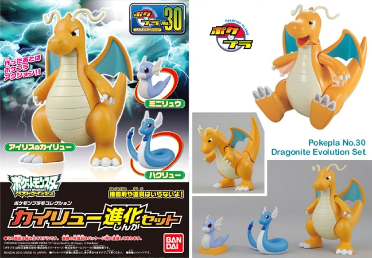 Image result for KAIRYU (DRAGONITE) EVOLUTION SET