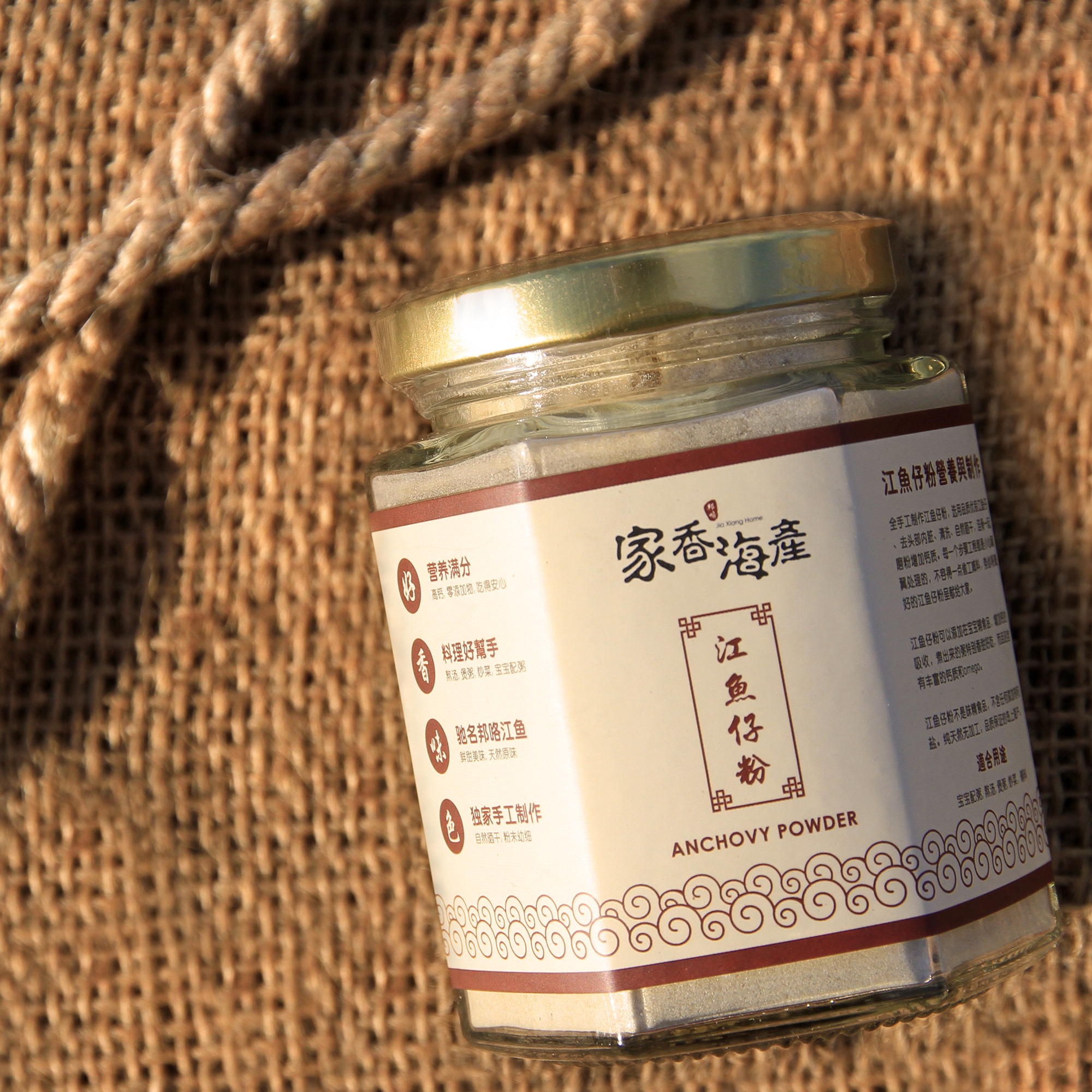 Jia Xiang 家香 | 精选产品 Featured Products - 调味粉系列 Food Powder Series