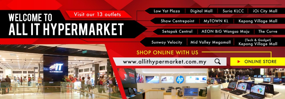 ALL IT Hypermarket outlet