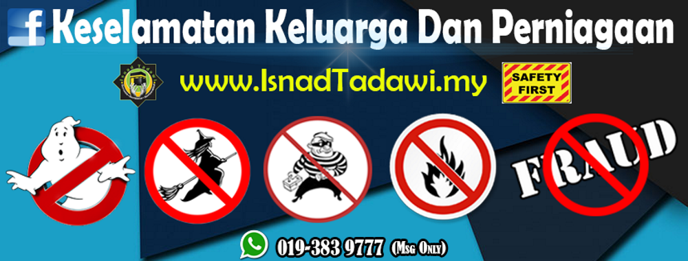 Banner Website Isnad Tadawi 2