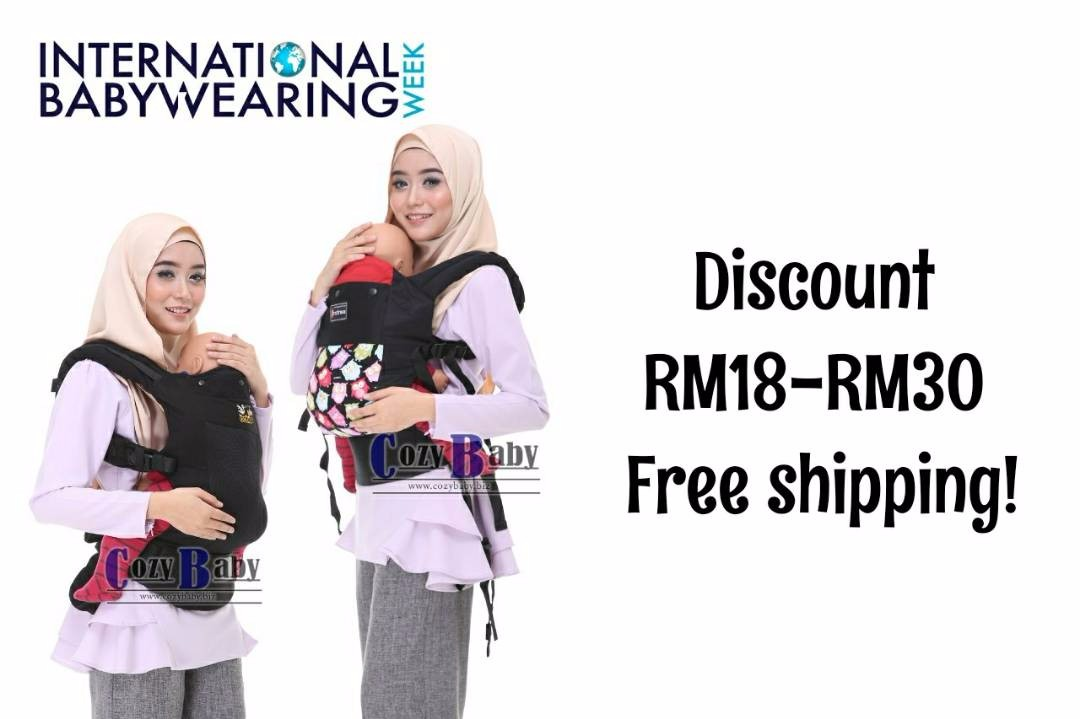 international babywearing week andd free shipping