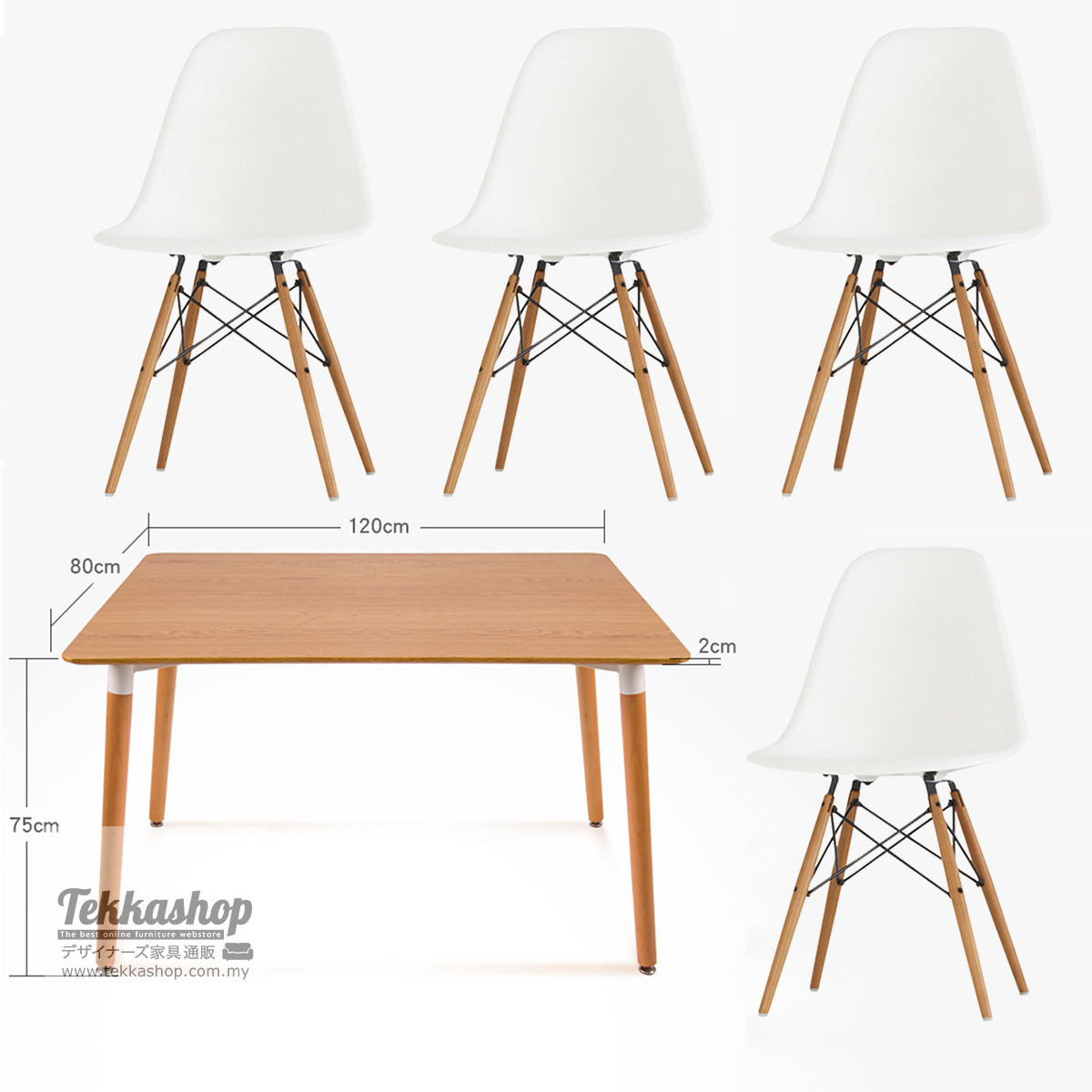 Tekkashop DT4025DC1099 Eames Dining table 4 x Eames Dining chairs