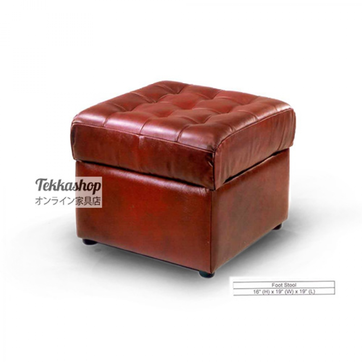 Tekkashop Leather Square Stool Ottoman Red 19x19x16inch
