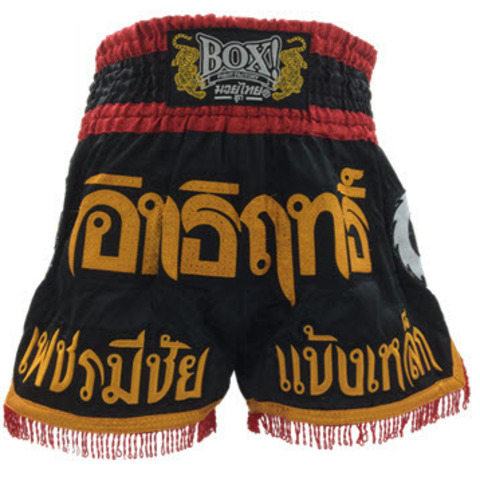 BOX!-Muay-Thai-serie_Shorts_black_FRONT.jpg
