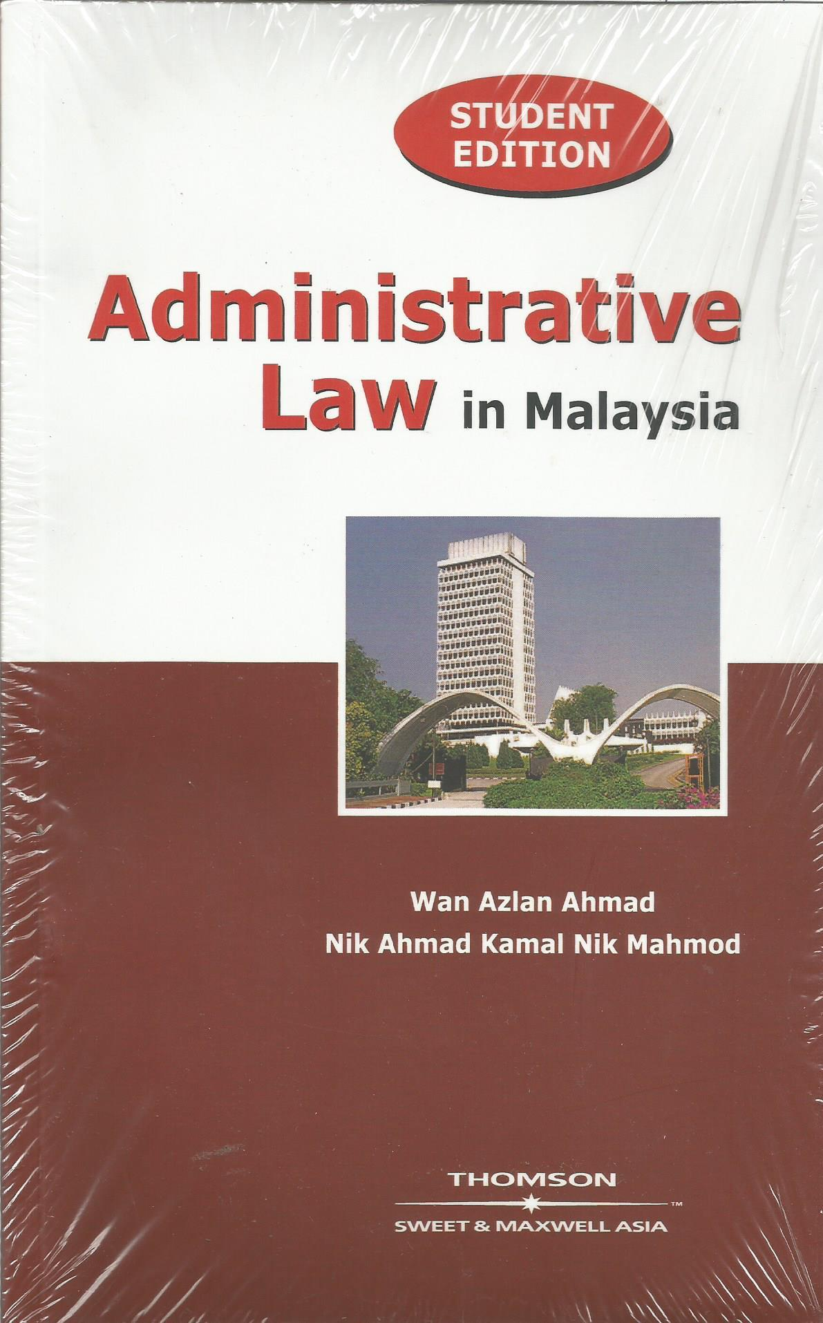 administrative law in malaysia rm74 0.60001.jpg