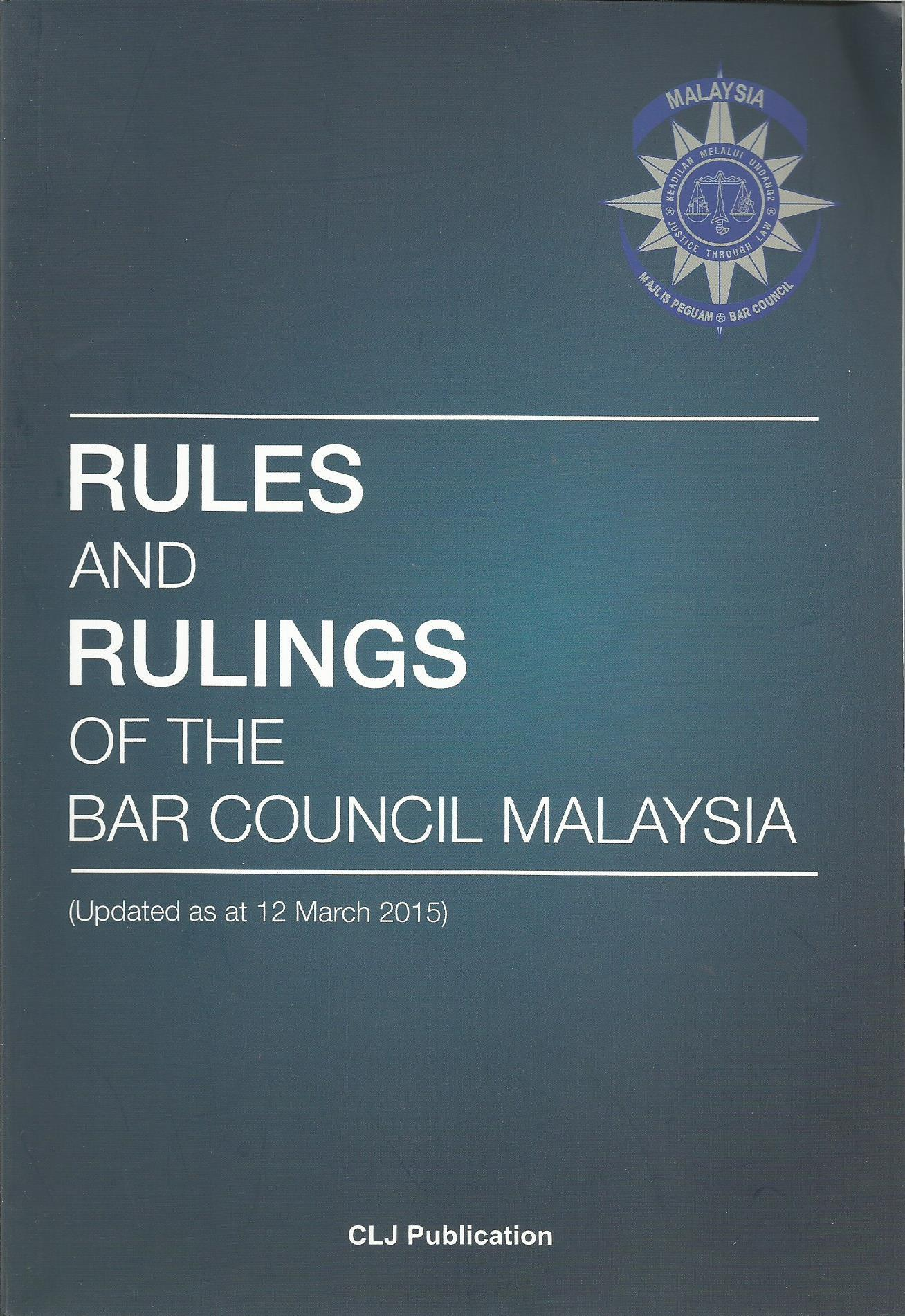 rules and rulings rm28 0.20001.jpg