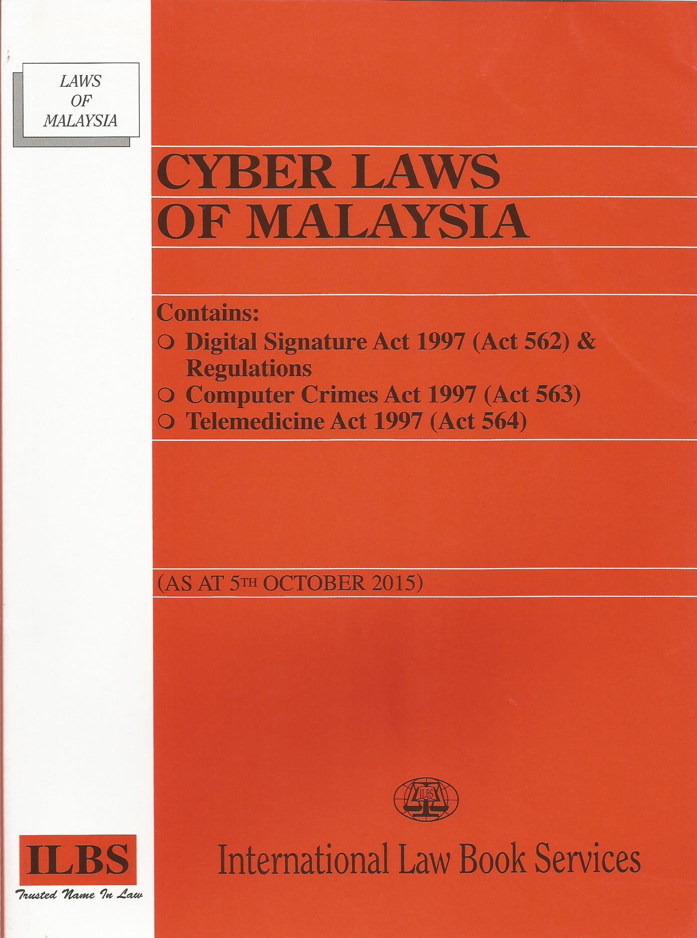 cyber laws of malaysia rm15 0.20001.jpg