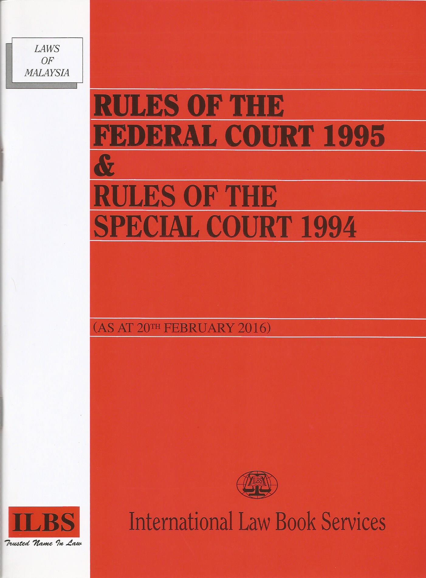 rules of federal court rm15 0.20001.jpg