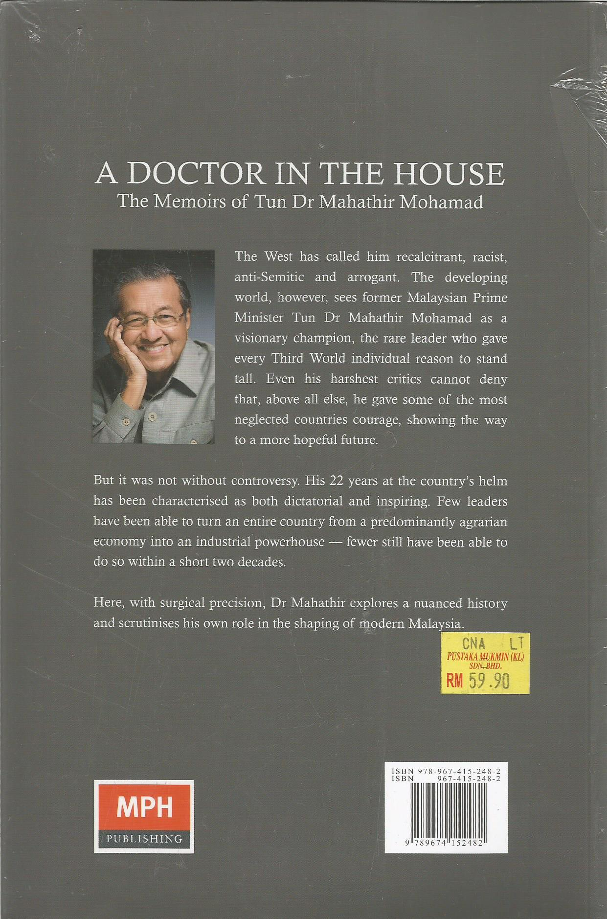 doctor in the house rm59.9 1.50002.jpg