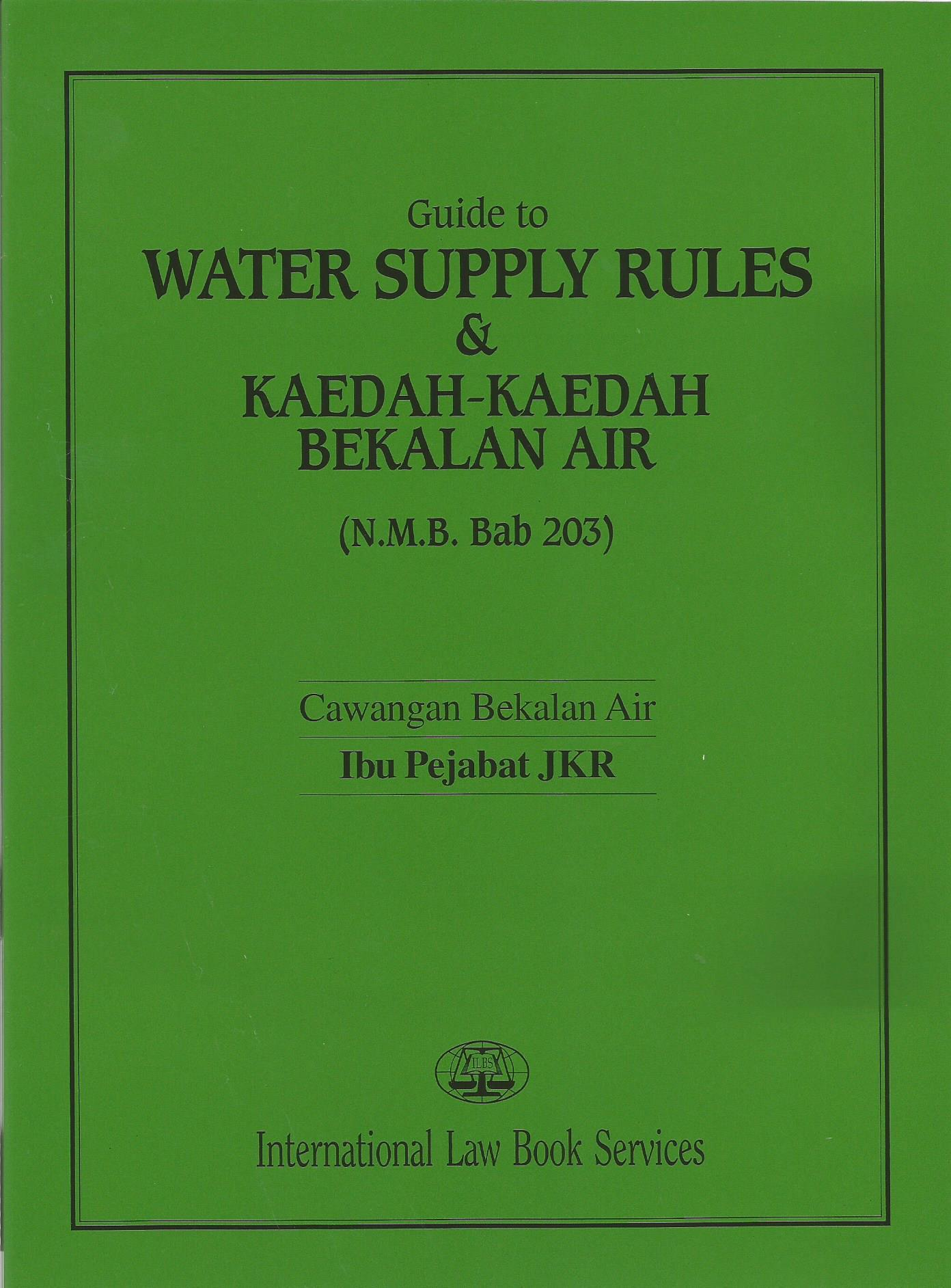water supply rules rm20 0.30001.jpg