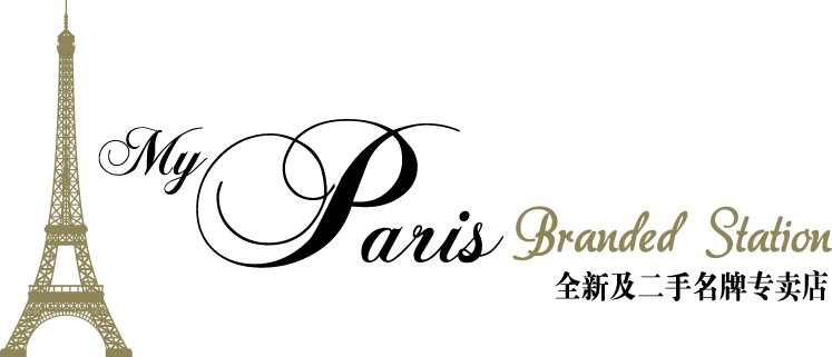My Paris Branded Station-Buy Yours Branded Bags in Cash