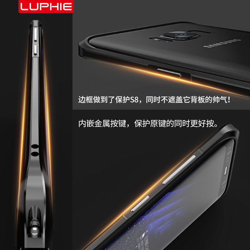 luphie blade sword samsung galaxy s7 edge aluminium bumper black have several