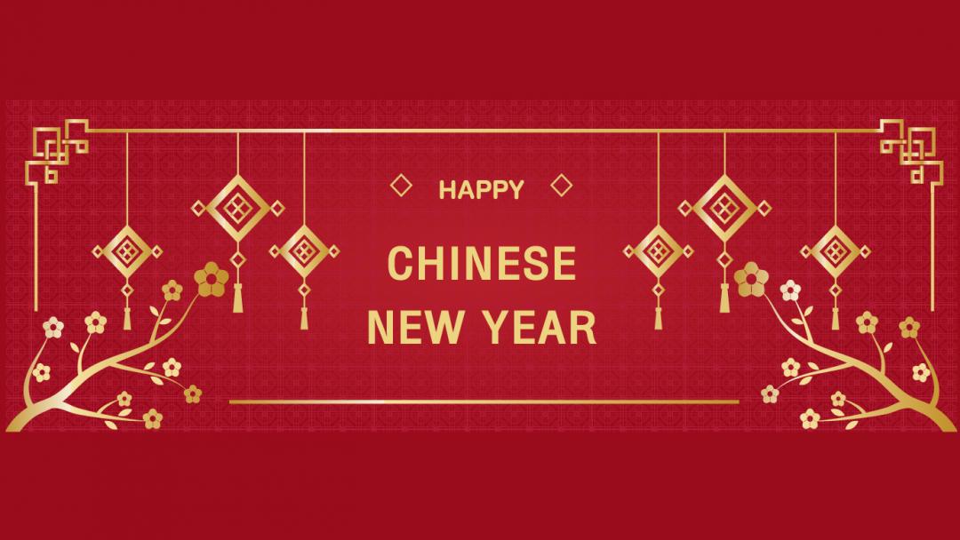 ซินเจียยู่อี่ ซินนี้ฮวดไช้! ตรุษจีนปีนี้ พาครอบครัวมาฉลองปีหมู รับเลยทันทีส่วนลด 30% - 50% !!! * 11