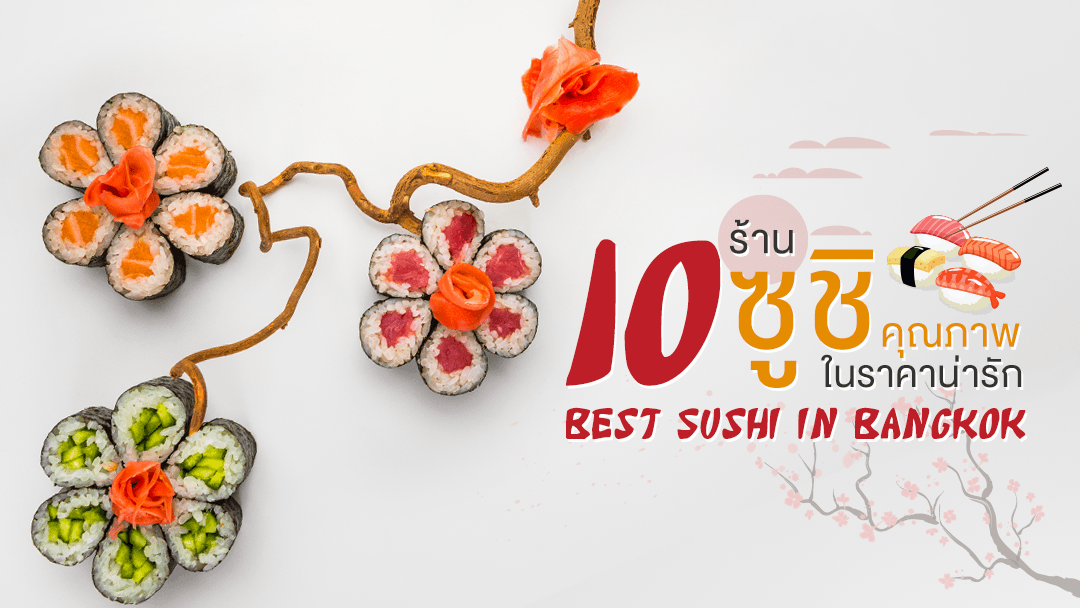10 Value-For-Money Sushi Places in Bangkok 26