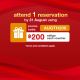 Attend 2 reservations, get 200THB  with THSTAR200 promo! 2