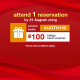 Attend 4 reservations, with EATSEP400 to get ECV for 400THB. 2
