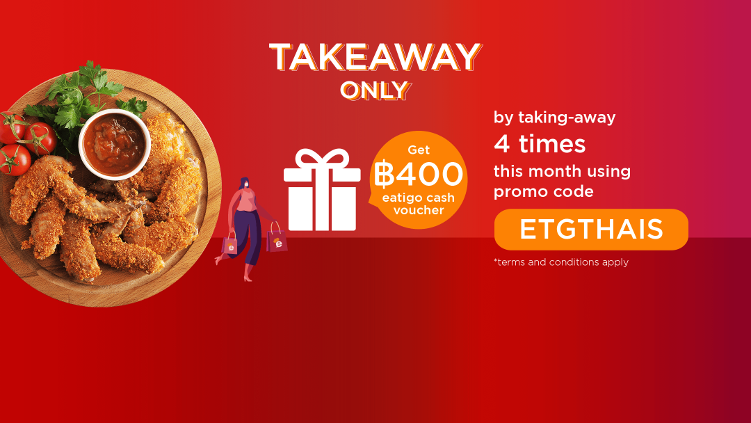 Attend 4 reservations, with ETGTHAIS to get ECV for 400THB. 7
