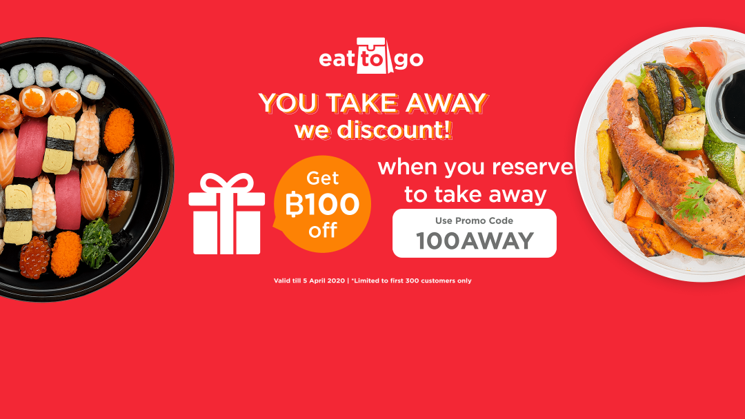 Apply 100AWAY to get instant discount 100THB 6