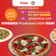 eatigo x PizzaExpress 食飯有獎活動 13