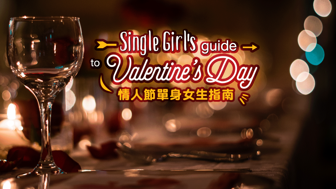 Single Girls Guide to Valentines 7