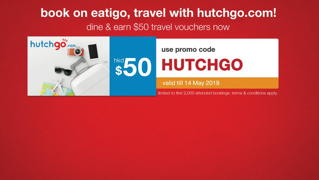 Fly now! Dine & earn HK$50 travel vouchers! 2