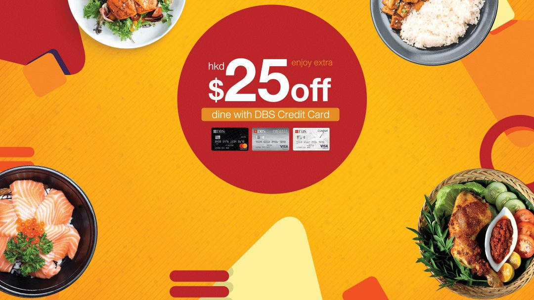 Exclusive HK$25 for DBS Credit Card Cardholders 5