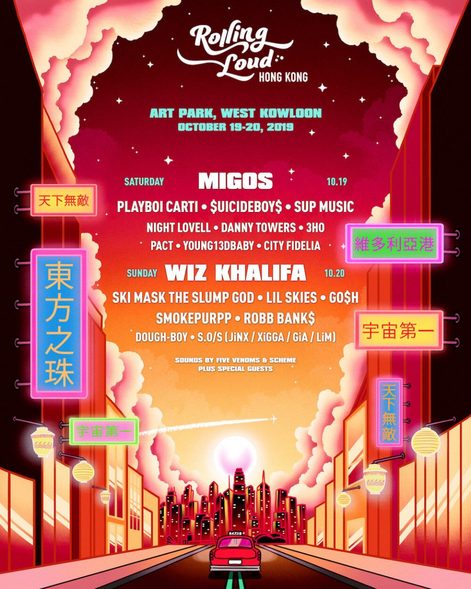【Rolling Loud】WHO BOOKS THE MOST? Book to win tickets of Rolling Loud HK 2019! 4