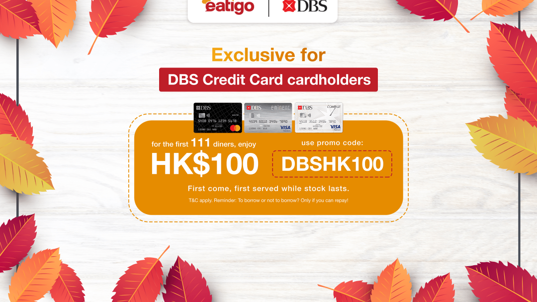 DBS November Online Festival - Dining Promotion 6