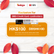 DBS November Online Festival - Dining Promotion 16