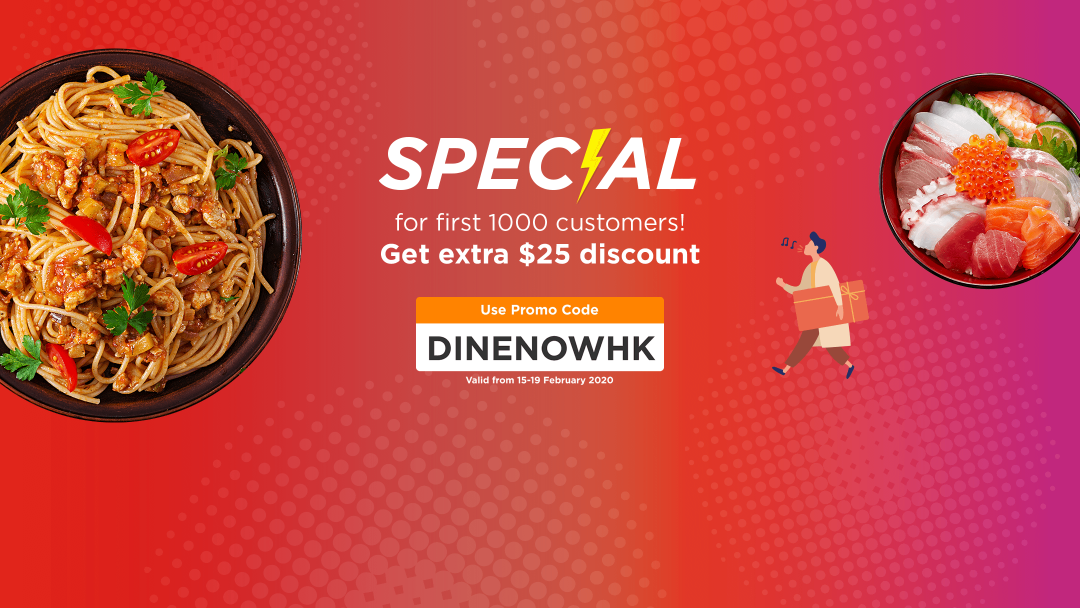 Limited offer to first 1000 customers! 15