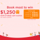 WHO BOOKS THE MOST? Win HK$1,250 vouchers from eatigo! 14