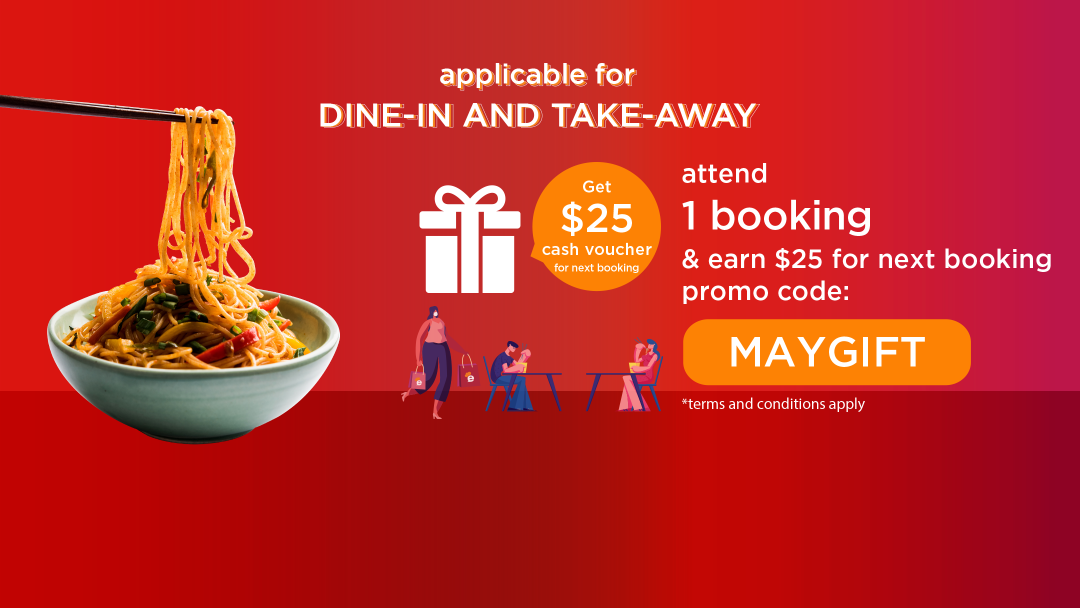 【MAYGIFT】Attend 1 reservation with promo code to get a HK$25 eatigo cash voucher for the next booking! 9