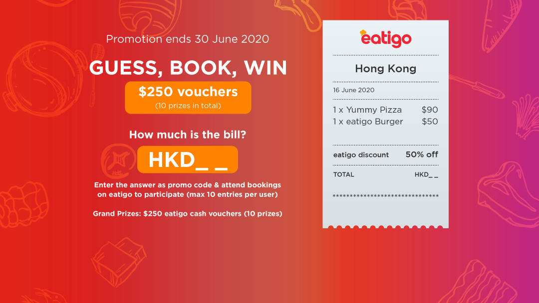 "【HKD _ _ 】""Guess, Book, Win"" Giveaway Campaign 5"