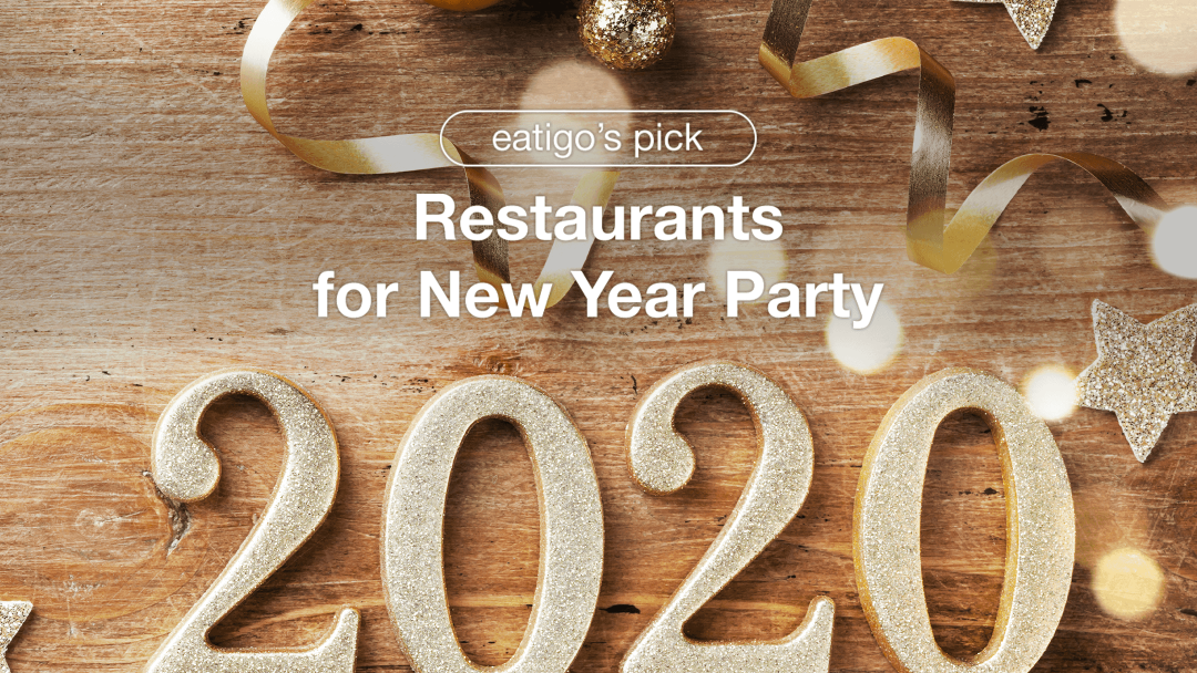 Restaurants for new year party 30