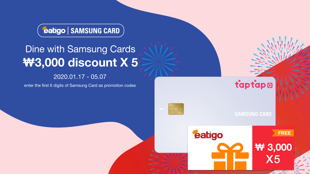 Save more with Samsung Card! 18