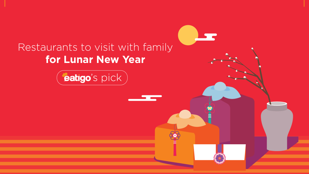 Happy Lunar New Year 2
