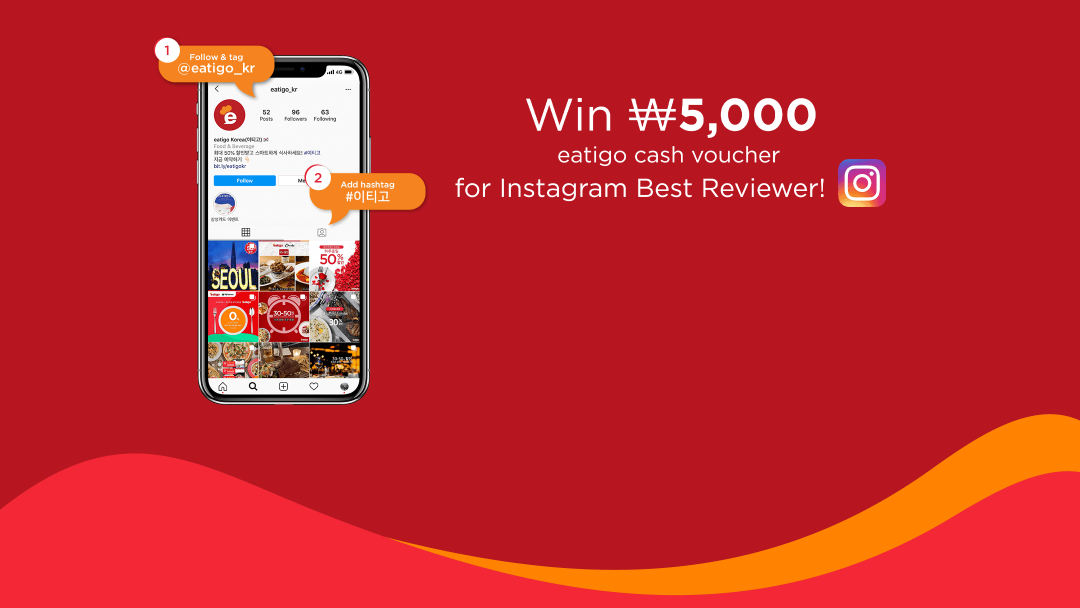 Win ₩5,000 eatigo cash voucher for Instagram Best Reviewers! 12