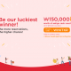 Win ₩5,000 eatigo cash voucher for Instagram Best Reviewers! 3