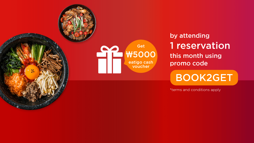 Get eatigo cash voucher by attending 1 reservation! 2