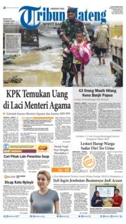 Tribun Jateng / 19 MAR 2019