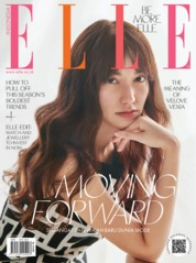 ELLE Indonesia / JUN-JUL 2020